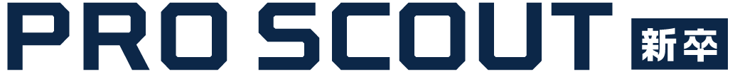 logo_PROSCOUT新卒